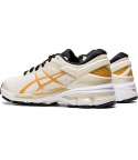 ASICS Gel-Kayano 26 balta