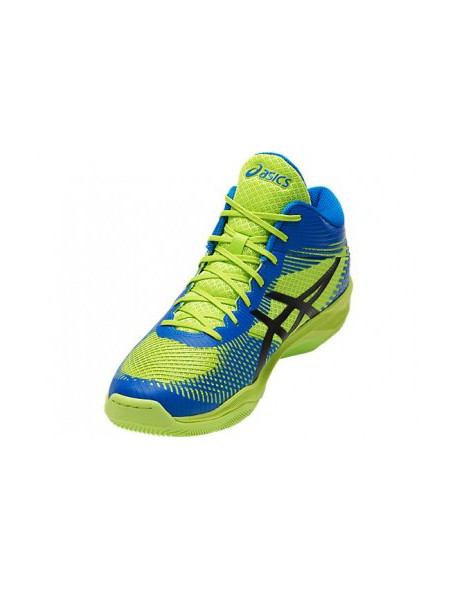 Asics batai Volley elite FF MT green