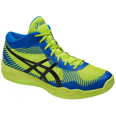 Asics batai Volley Elite FF MT M