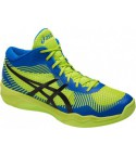 Asics batai Volley elite FF MT green